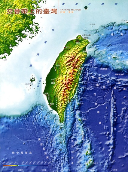 Taiwan: depth of the surrounding waters