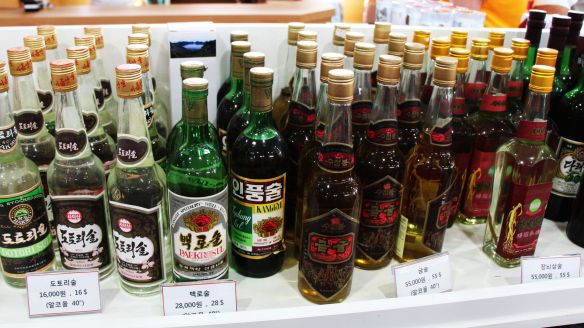 North Korean alcohol